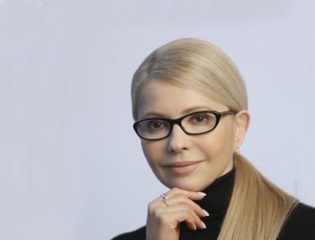 Юлія Тимошенко пропонує укласти новий суспільний договір