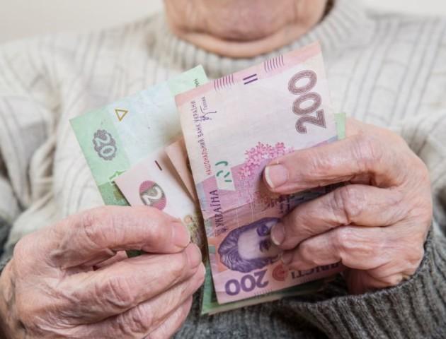 Як волинські пенсіонери виживають за мізерні пенсії?
