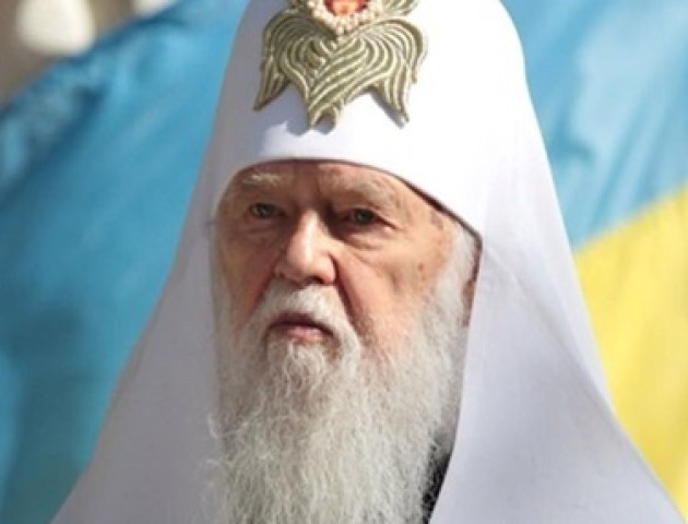 Філарет розповів, яким буде глава об'єднаної УПЦ