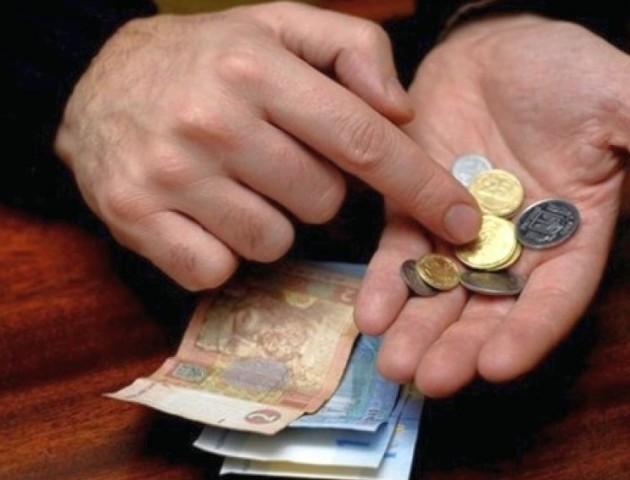 ТОП-3 райони Волині з найнижчими  зарплатами