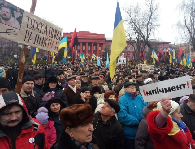 У Києві проходить «Марш за імпічмент». ВІДЕО