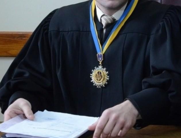 Ротації в Феміді: Порошенко послав у відрядження на Волинь суддю з Луганська