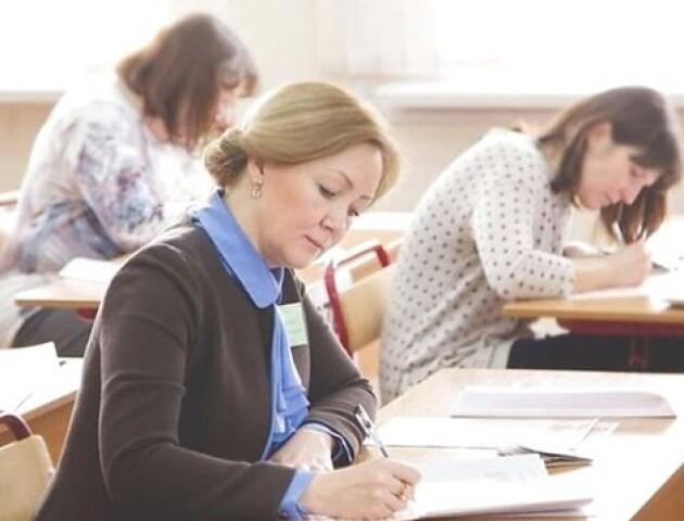 Волинські вчителі братимуть участь в експериментальному ЗНО