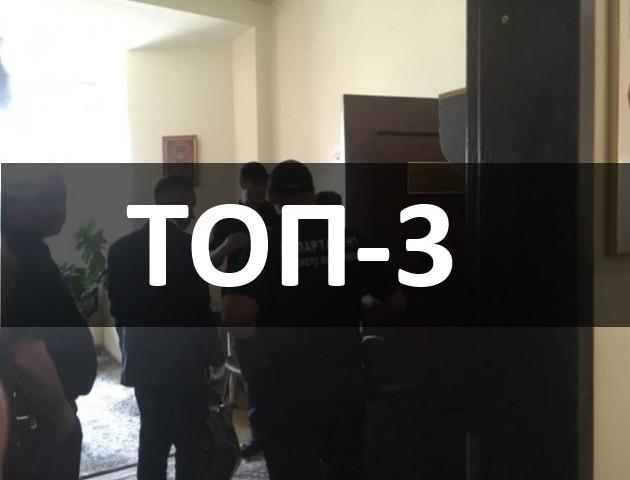 Підпал авто та деталі обшуку Рачкова: ТОП-3 за 25 квітня