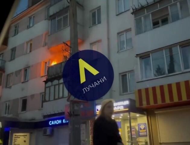 У Луцьку на Винниченка –пожежа в багатоквартирному будинку. Відео
