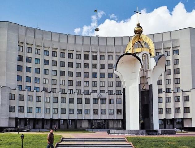 Змінили президію Волинської обласної ради