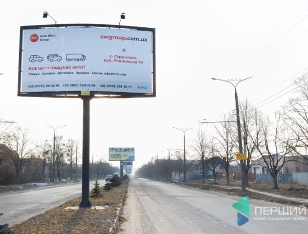 «Шокова терапія», - член виконкому Луцькради про нові ціни на рекламу