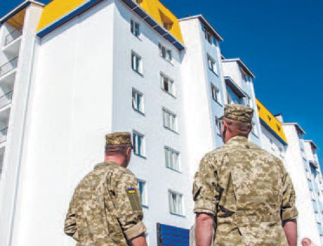 У Луцькраді пообіцяли мільйон гривень на житло атовцям