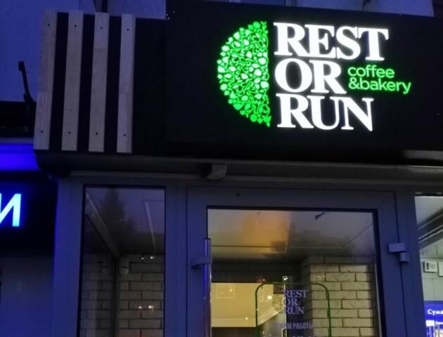 Кава та настільні ігри: у Луцьку відкривають заклад всеукраїнської мережі«Rest Or Run»