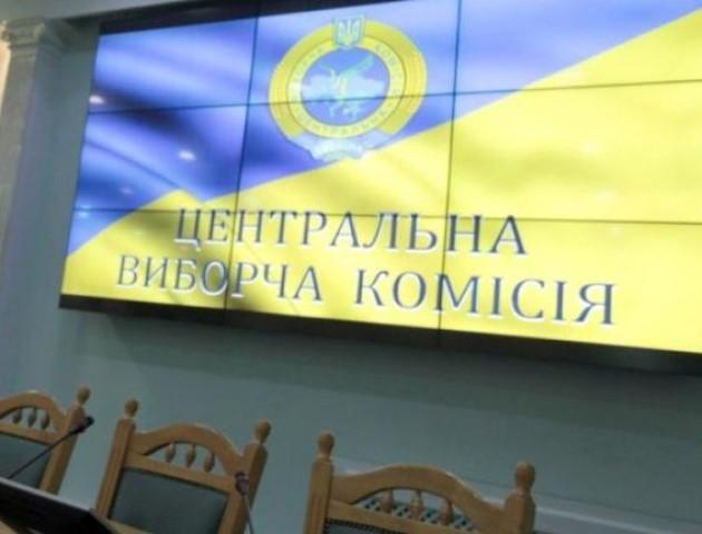 Шестеро осіб подали документи на реєстрацію кандидатами у президенти. СПИСОК