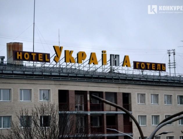 На луцькому готелі «Україна» відвалилася літера. ФОТО