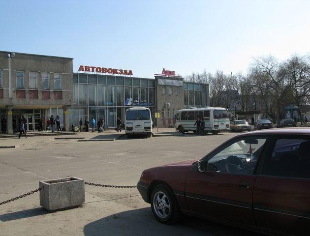 У Луцьку закривають автостанцію