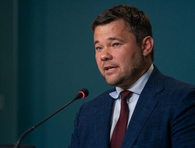 Зеленський звільнив Богдана і призначив Єрмака на посаду керівника Офісу президента