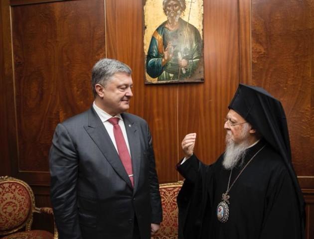 Вселенський Патріархат розпочав надання автокефалії Українській Православній Церкві