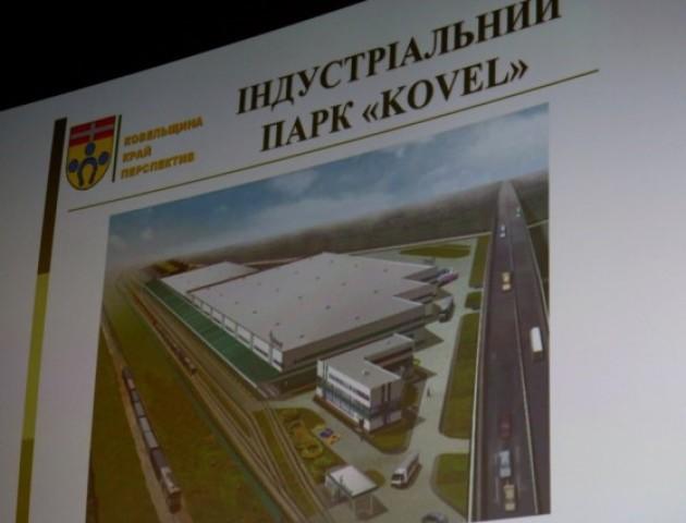 Біля Ковеля інвестори готові споруди грандіозний індустріальний парк