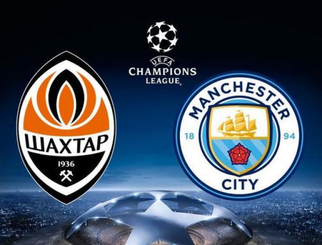 Вирішальний матч для донеччан: «Шахтар» - «Манчестер Сіті»