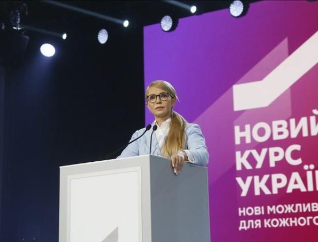 Новий формат Юлії Тимошенко