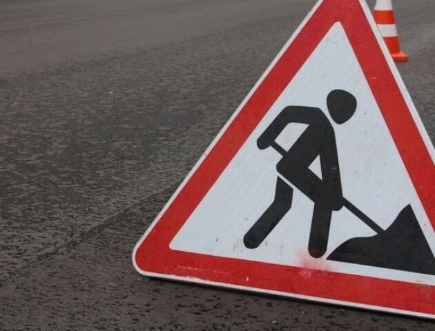 У Луцьку через ремонтні роботи перекриють вулицю