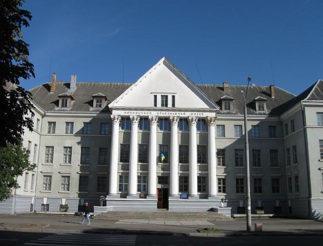 Хранителі пам'яті: у Луцьку відзначили День музеїв