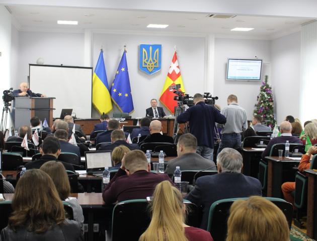 Луцьк отримав бюджет на 2018 рік