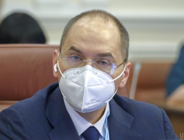 МОЗ хоче посилити карантин в усіх західних областях та Києві