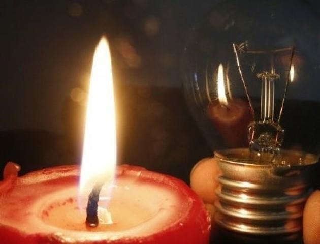 Графік відключення світла у Луцьку на 6 серпня