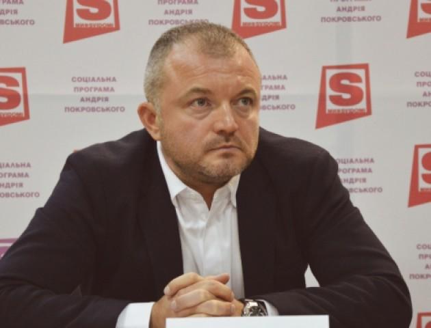 Андрій Покровський заявив про політичний тиск з боку влади Луцька