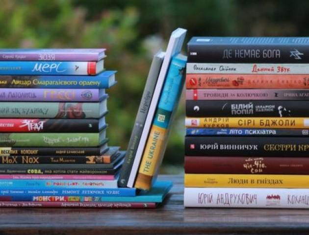 Оголосили переможців премії «Книга року-2018»