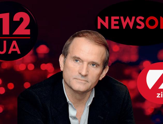 Нацрада перевірить канали ZIK і «112 Україна» через розпалювання ворожнечі