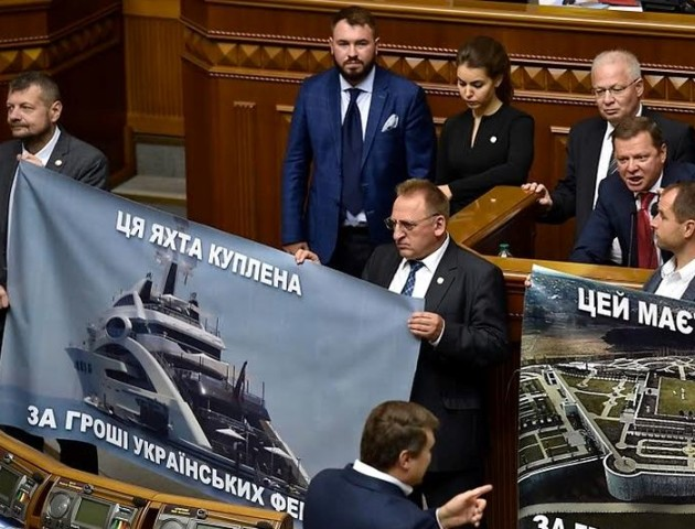 Майбутнє ВМФ України - безхмарне?