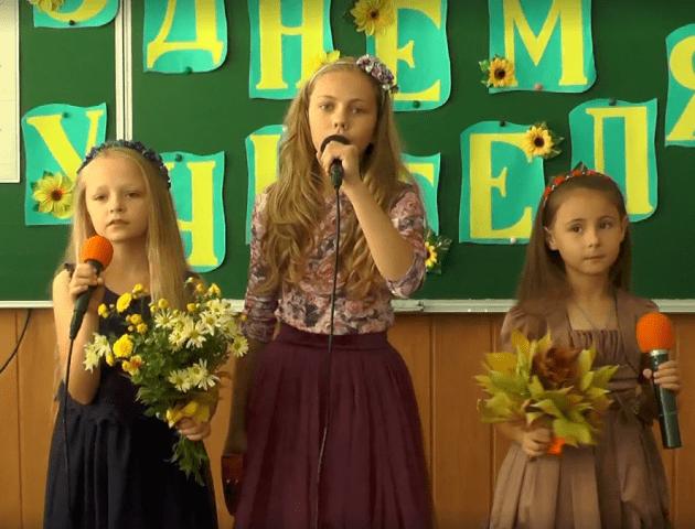 У рожищенській школі оригінально привітали вчителів. ВІДЕО