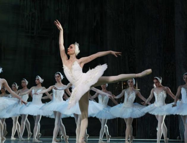 Балет Львівської опери презентує у Луцьку «Лебедине озеро»