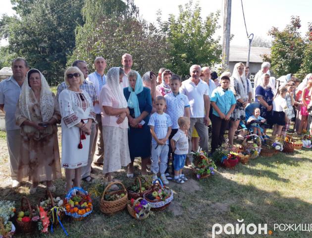 Яблучний Спас у Рожищі. ФОТО