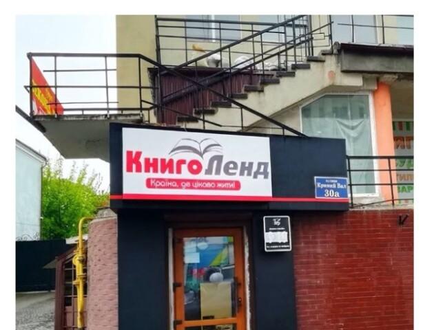 У центрі Луцька відкривається нова книгарня. Обіцяють багато цікавого для дітей