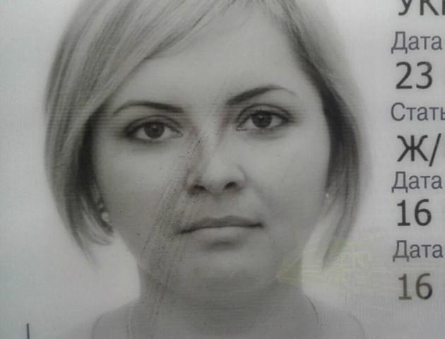 Волинянці віддали бракований закордонний паспорт