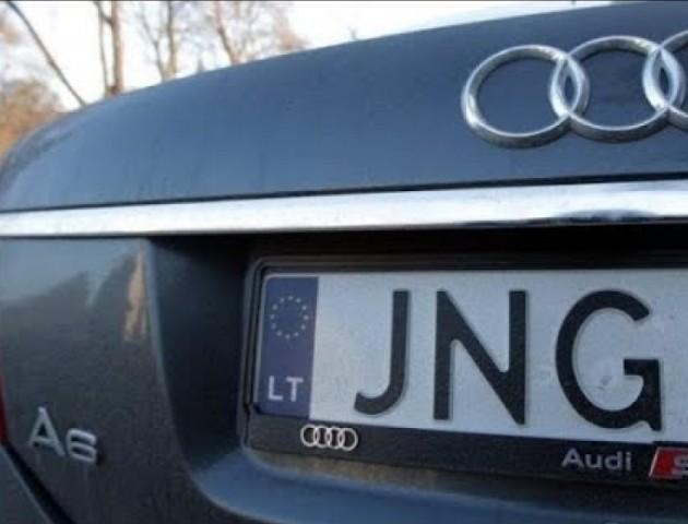 На Ягодині затримали авто на «бляхах» з липовими документами