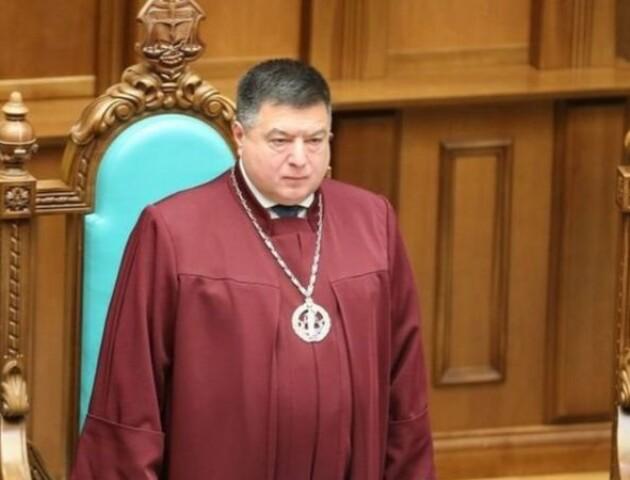 Голові Конституційного суду України повідомили про підозру