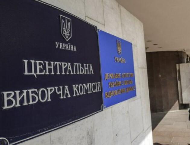 ЦВК оголосила попередження двом кандидатам у волинських округах