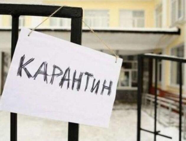У Нововолинську ввели карантин до 3 квітня