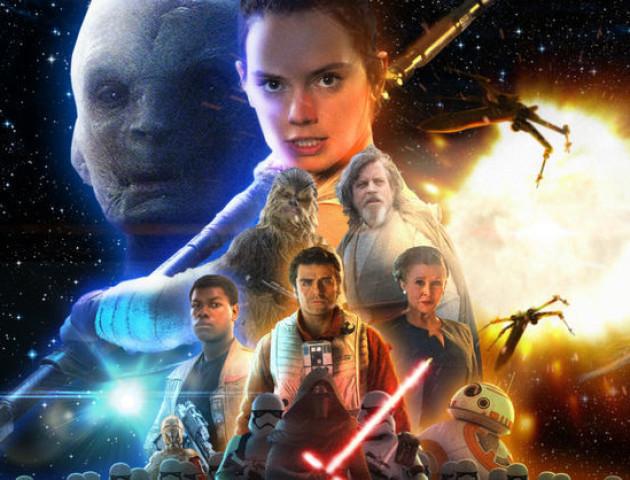 РЦ «Промінь»: у луцькому Multiplex - допрем'єрний показ фільму «Зоряні війни: Останні джедаї»