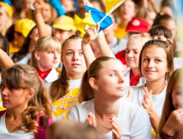Волинян запрошують на молодіжний форум