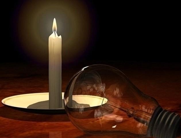 Графік відключення світла у Луцьку 19 жовтня