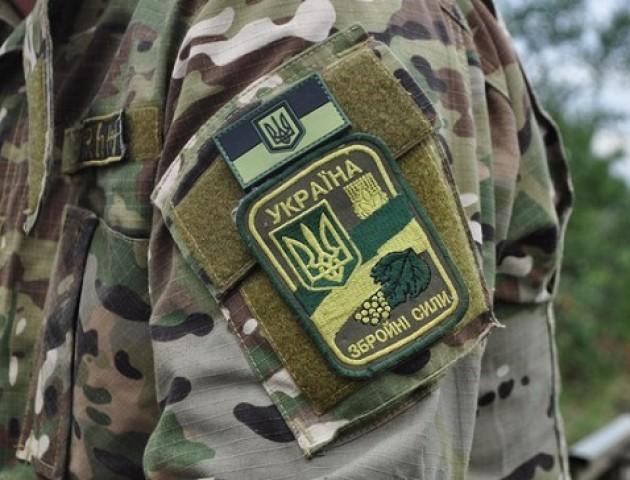 18 мільйонів сплатили волиняни на потреби армії. ВІДЕО