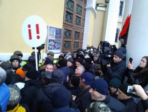 У центрі Києва прихильники Саакашвілі побилися з поліцією