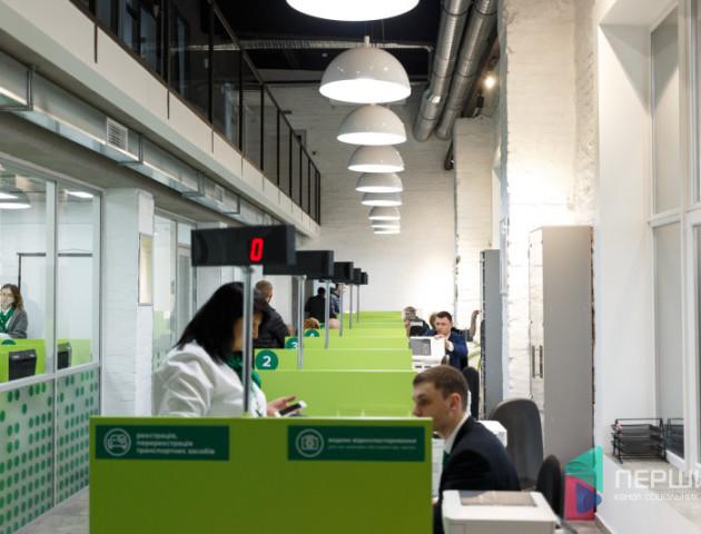 Відкриття сервісного центру МВС у Луцьку. ВІДЕО