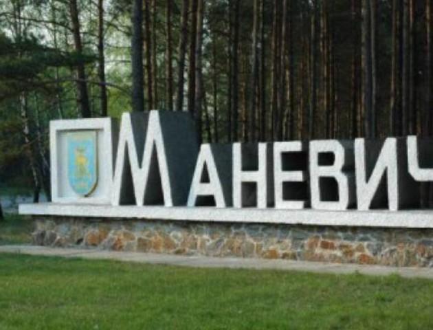 Перспективна Маневицька громада зачекалася об'єднання