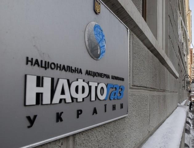 Через дії «Газпрому» Україна направила ноту до ЄС