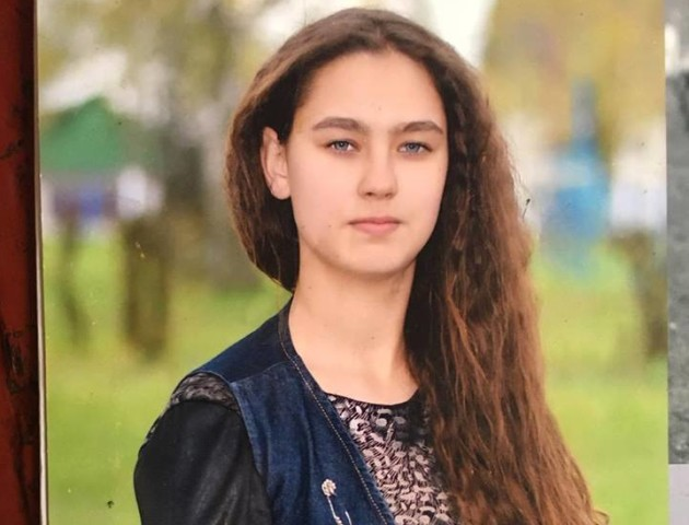 На Волині зникла 16-річна дівчина