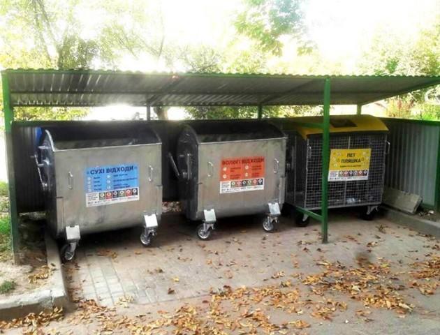 Лучани часто «не вміють» відрізняти сухе сміття від мокрого