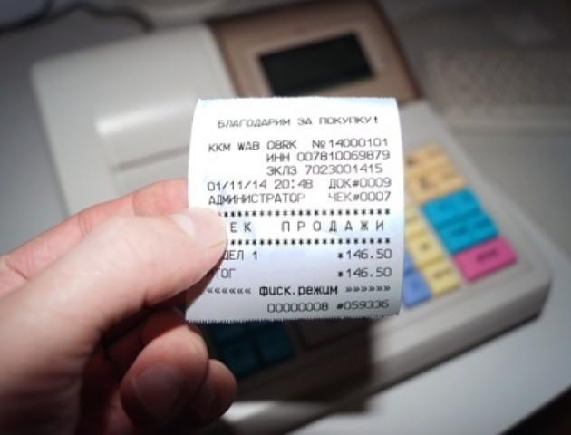 Волиняни можуть перевірити достовірність виданого фіскального чека через електронний сервіс